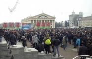 Deutsche Welle: На Марш рассерженных белорусов вышли несколько тысяч человек