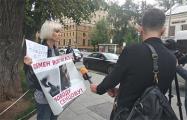 В Москве прошли одиночные пикеты с требованием освободить Сенцова