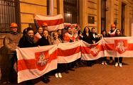 Белорусы Санкт-Петербурга вышли на ежедневную акцию солидарности