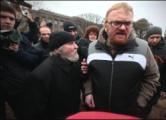 Российский депутат публично надругался над флагом Украины