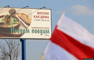 Посетителей «Поедем поедим» около Куропат эвакуировали из ресторана