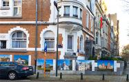 У посольства Беларуси в Брюсселе пройдет пикет в поддержку «Хартии-97»