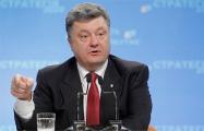 Порошенко: Путин зашел в Украине в тупик