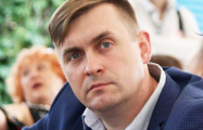 На границе задержали правозащитника Андрея Стрижака