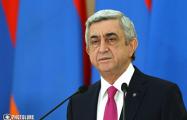Экс-президента Армении Саргсяна допросят по делу о протестах 2008 года