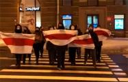 Студенты прошлись маршем по центру Минска
