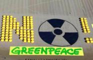Greenpeace требует не сокращать поддержку людей, пострадавших от аварии на ЧАЭС