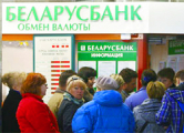 Борис Желиба: Валюты в обменниках хватит до нового года