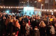 Больше сотни минчан пришли на концерт на «Площади Перемен»