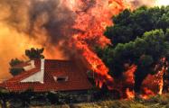 Белорусы о пожаре в Афинах: Для греков это трагедия