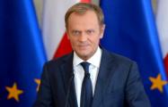 Глава Евросовета выступил в Верховной Раде по-украински