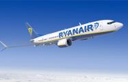 Лоукост Ryanair выходит на украинский рынок