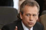 Уволен генерал ФСБ РФ, организовавший арест Улюкаева