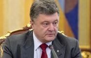 Порошенко потребовал от G7 «осадить» Россию