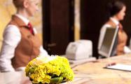 В 2017 году белорусские гостиницы были загружены лишь на 29%