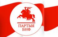 БНФ отметит организаторов массовых акций памятным знаком имени Виктора Ивашкевича