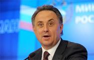 Министру спорта РФ отказали в аккредитации на Олимпиаду