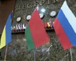 Встреча контактной группы по Украине пройдет без присутствия журналистов