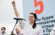 Ціханоўская будзе галасаваць на сваім ўчастку на Каліноўскага ў нядзелю ў 14:00