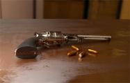 В Слуцке на Рождество публично застрелился мужчина