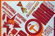 Лукашенко объявил «гласность». Придут ли «перестройка» и «ускорение»?