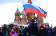 Рейтинг доверия россиян Путину достиг исторического минимума