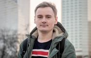 Создателя Telegram-канала NEXTA объявили в розыск по России