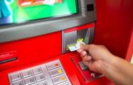 Нацбанк объяснил меры контроля за обналичиванием денег