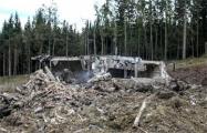 Чехия потребует от РФ миллиард крон за взрывы во Врбетице
