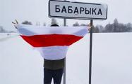 Фотофакт: Акция протеста в деревне Бабарика