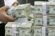 Внешний госдолг Беларуси уменьшился на 2,5 процента