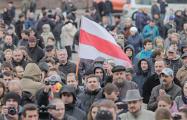 Активистка РЭП из Речицы: Сейчас профсоюзу как никогда нужна солидарная поддержка