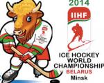 Во сколько обошелся Беларуси ЧМ по хоккею?