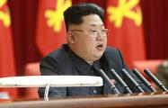 Ким Чен Ын написал письмо президенту Южной Кореи