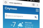 Российский поисковик «Спутник» выпустил мобильную версию