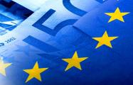 ЕС выделит 25 миллиардов евро на борьбу с коронавирусом