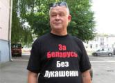 Гомельского активиста задержали за майку «Хватит, достал!»