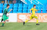В Борисове на матче БАТЭ - «Городея» болельщики скандировали «Жыве Беларусь!»