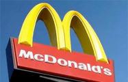 Во Франции обыскали штаб-квартиру McDonald's