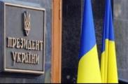 Евгений Магда: Высока вероятность, что президентская кампания в Украине закончится в первом туре