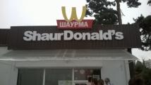 Фотофакт: В Барановичах открыли «анти-Макдональдс»