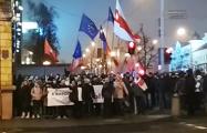 Фоторепортаж: Встреча свободных людей в Минске. День второй