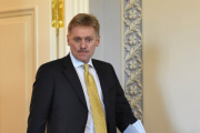 Кремль исключил влияние инцидента с российскими самолетами на «Турецкий поток»