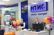 Абонент МТИС: Перевели на тариф почти в три раза дороже, обратно - только за 30 рублей