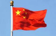 В Китае протестующие студенты взяли в заложники директора колледжа