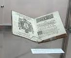 Первые пять книг Скорины презентовали в Минске