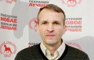Василий Поляков: Акции протестов показали, что власть боится силы