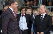 Порошенко обсудил с Путиным вопрос Савченко, Александрова и Ерофеева