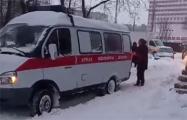Видеофкт: В Гомеле прохожие толкали машину скорой помощи