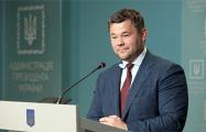 Глава Офиса президента Украины рассказал, как его заявление об отставке попало в Cеть